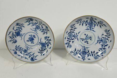 Deux assiettes Chine (ÿ 22cm)