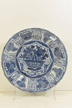 PLat en porcelaine Kraak, Èpoque Wanli (1572-1620)(diam.28cm, fÍlÈ)