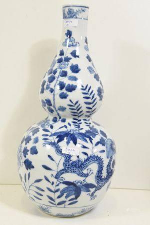 Vase gourde en porcelaine de Chine (ht33cm)