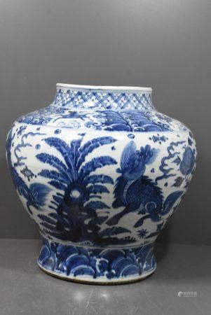 Pot en porcelaine de Chine (ht 32cm)