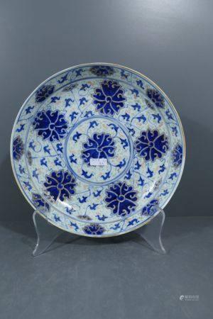 Compotier en porcelaine de Chine marque et Èpoque Guangxu