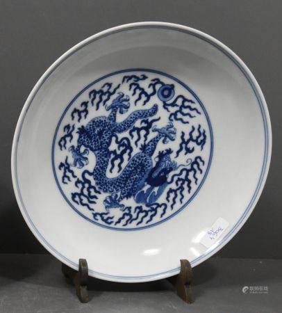 Plat en porcelaine de chine ÿ19cm