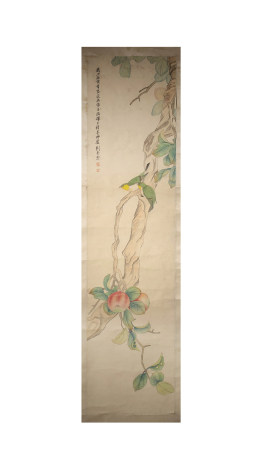 A CHINESE PEACH PAINTING SCROLL ZHANG KUILING MARK