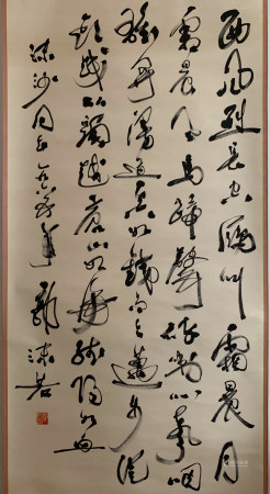 A CHINESE CALLIGRAPHY SCROLL GUO MORUO MARK