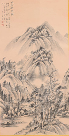 A CHINESE LANDSCAPE PAINTING SCROLL WU HUFAN MARK