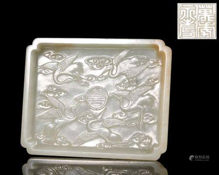 Qing Dynasty - Patterned Hetian Jade Brush Wash