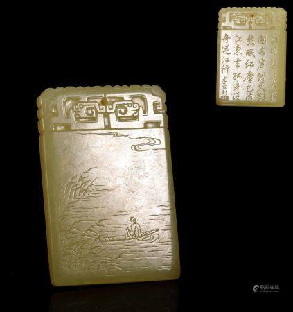Qing Dynasty - Hetian Yellow Jade Plaque