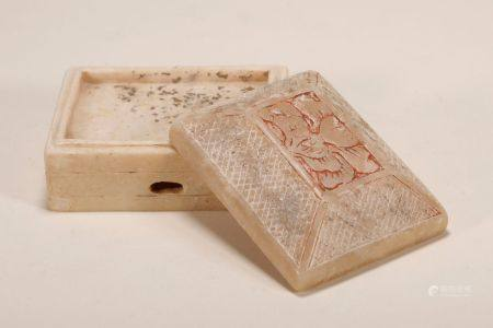 Tang Dynasty - Patterned Talc Stone Box