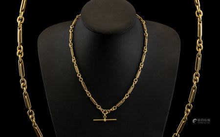 Edwardian Period Superb Quality 9ct Gold Fancy Link Albert Chain of Excellent Design. Hallmark