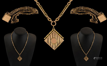Antique Period Superb Quality 9ct Rose Gold Fancy Link Albert Chain with Attached 9ct Gold Regency