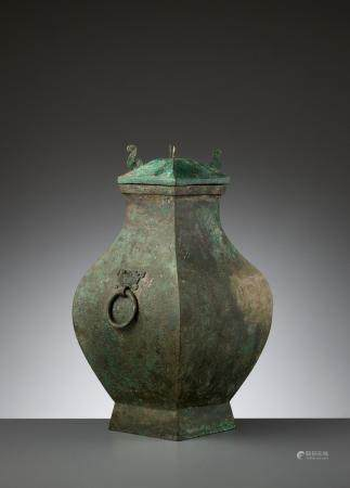 A BRONZE STORAGE VESSEL AND COVER, FANGHU, HAN DYNASTY