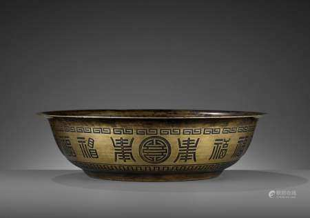 AN IMPERIAL CHARGER, XIANFENG MARK AND PERIOD, 1853