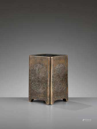 A HEAVY SHISOU SILVER WIRE-INLAID BITONG, EARLY QING