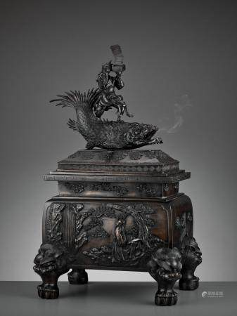 A LARGE 'KUI XING' CENSER AND COVER, 17TH-18TH CENTURY