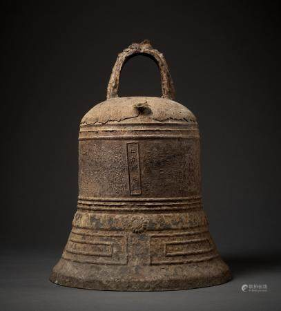 A MASSIVE IRON TEMPLE BELL, LATE MING TO EARLY QING