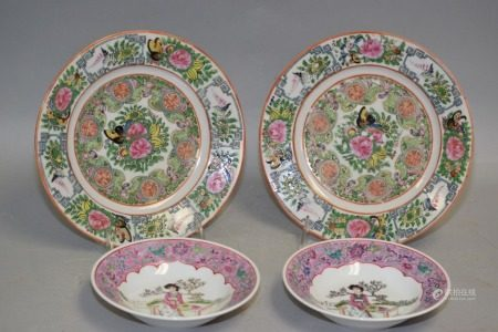 Four 19-20th C. Chinese Porcelain Famille Rose Plates