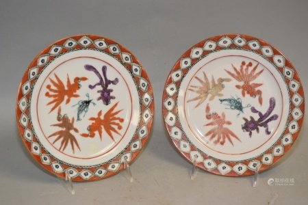 Pr. of 19-20th C. Chinese Porcelain Famille Rose Plates