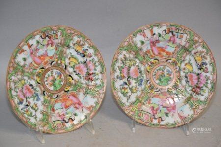 Pr. of 19th C. Chinese Porcelain Famille Rose Medallion Plates