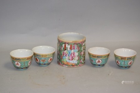 Five 19-20th C. Chinese Porcelain Famille Rose Cup