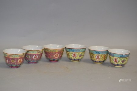 Group of Chinese Porcelain Famille Rose Cups
