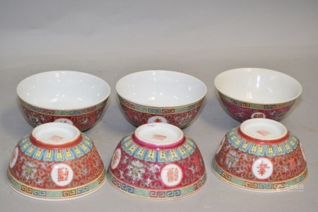 Group of Chinese Porcelain Famille Rose Bowls