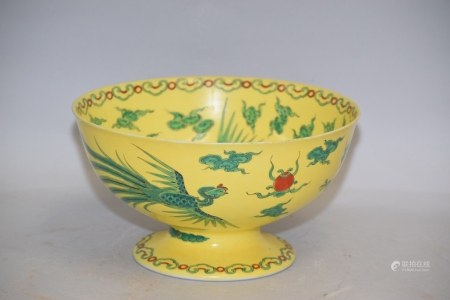Chinese Porcelain Yellow Glaze High-Foot Bowl