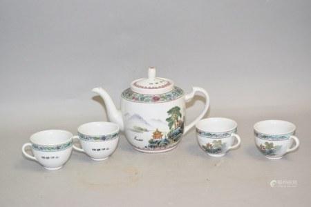 Set of Chinese Porcelain Famille Rose Tea Wares