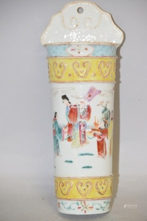 19th C. Chinese Porcelain Famille Rose Hanging Vase