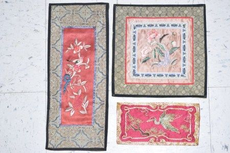 Group of Chinese Gold Thread Embroideries