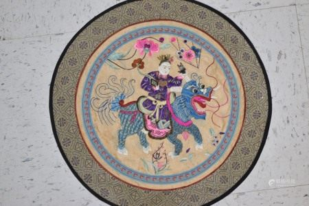 """Chinese Embroidery of """"Qilin Sending Child"""""""