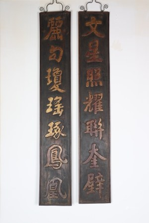 A pair of wooden hangings