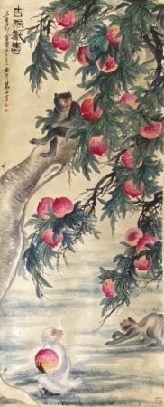 A Chinese monkey painting