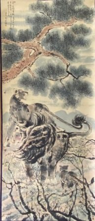 A Chinese lion painting