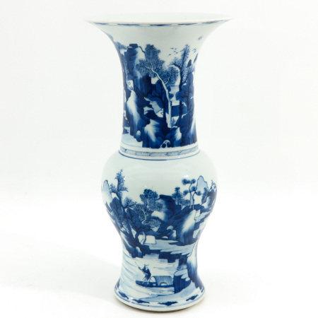 A Blue and White Yen Yen Vase