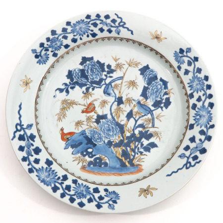 A Qianlong Period Charger