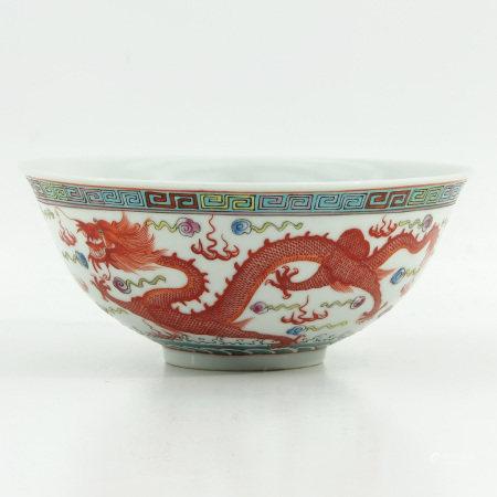 A Polychrome Decor Bowl