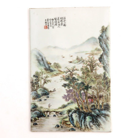 A Chinese Tile