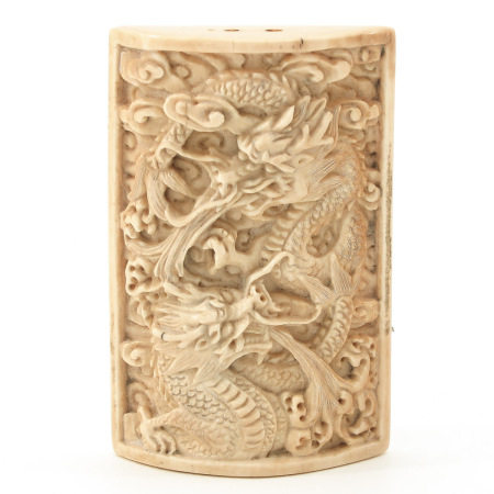 A Carved Chinese Plaque
