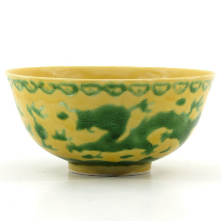 A Yellow and Green Bowl