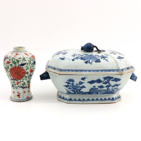 A Vase and Tureen