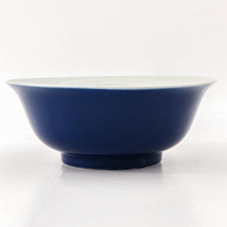 A Powder Blue Bowl