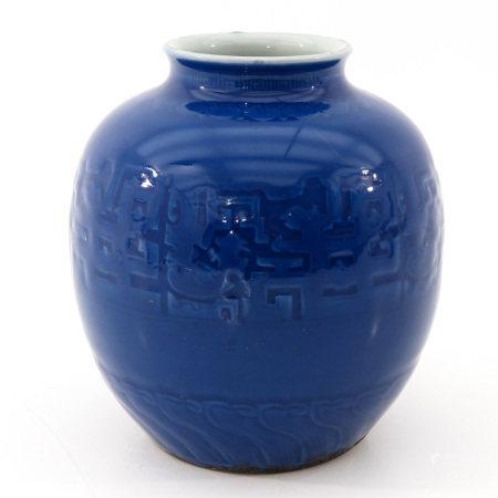 A Powder Blue Jar