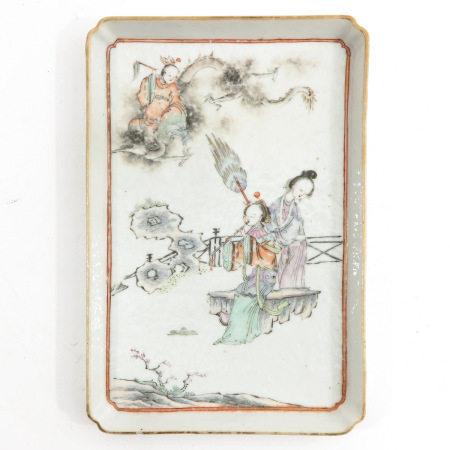 A Qianjiang Cai Decor Tray