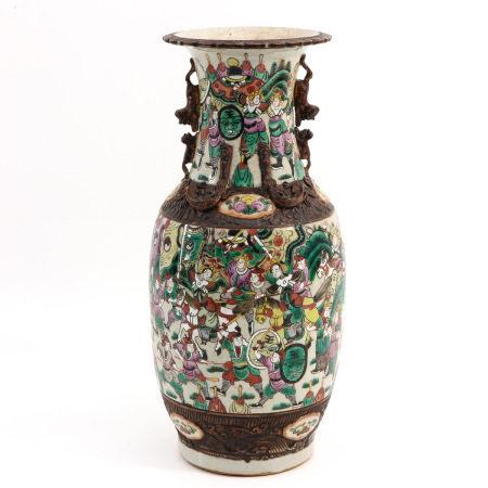 A Nanking Vase