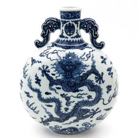 A Blue and White Moon Bottle Vase