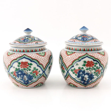 A Pair of Jars and Covers