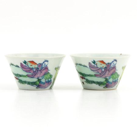A Pair of Doucai Cups