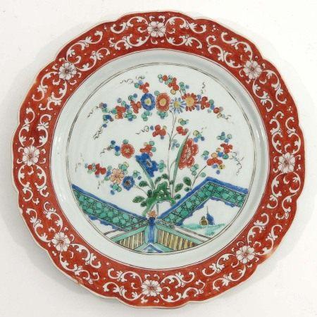 A Polychrome Decor Dish