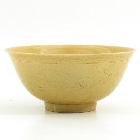 A Yellow Glaze Bowl