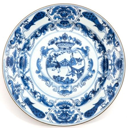 A Blue and White Kangxi Period Plate